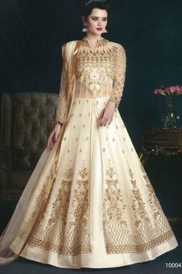 Stylish Cream Net Embroidered Anarkali Salwar Suit With Net Dupatta
