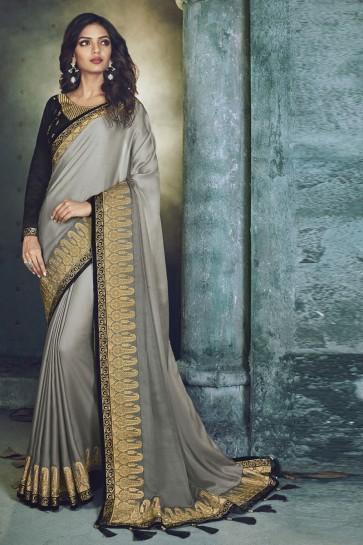 Ultimate Silver Fancy Fabric Jacquard Work Designer Saree