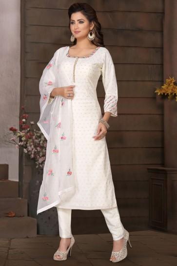 White Mirror Work Brocade Fabric Casual Salwar Suit With Net Dupatta
