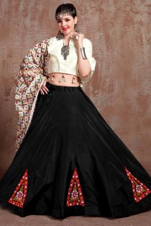 Tapeta Fabric Embroidered Mirror Work Designer Black Lehenga Choli With Cotton Dupatta