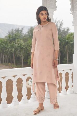 Cotton Designer Beige Hand Work Salwar Kameez