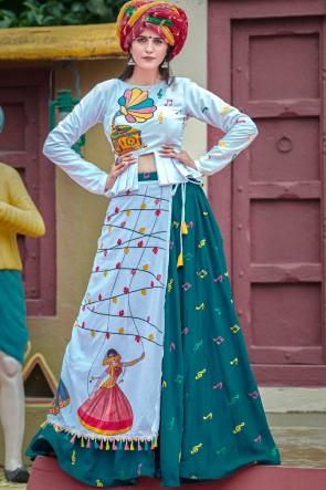 Navratri Special Beautiful Resham Embroidered Teal And White Cotton Lehenga Choli With Designer Dupatta