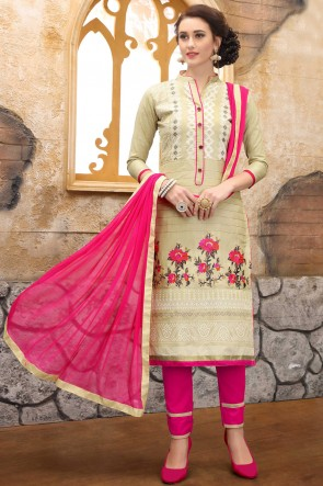 Cream Cotton Embroidered And Border Work Salwar Suit With Nazmin Dupatta