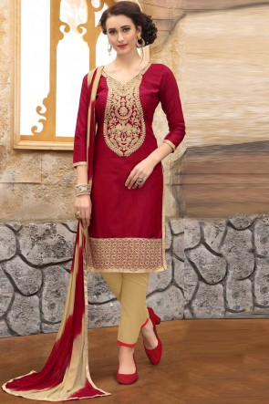Lovely Embroidered And Border Work Maroon Cotton Salwar Kameez With Nazmin Dupatta